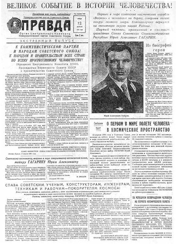 The Front Page of the newspaper Pravda, 12 April 1961.