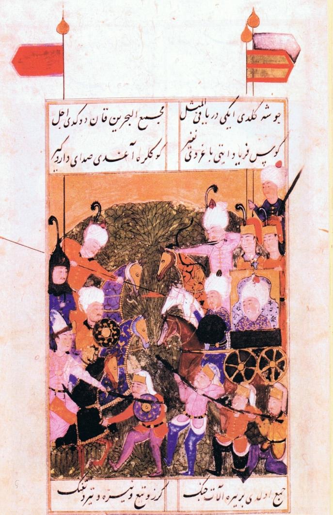 The Death of Ottoman Sultans | Politika