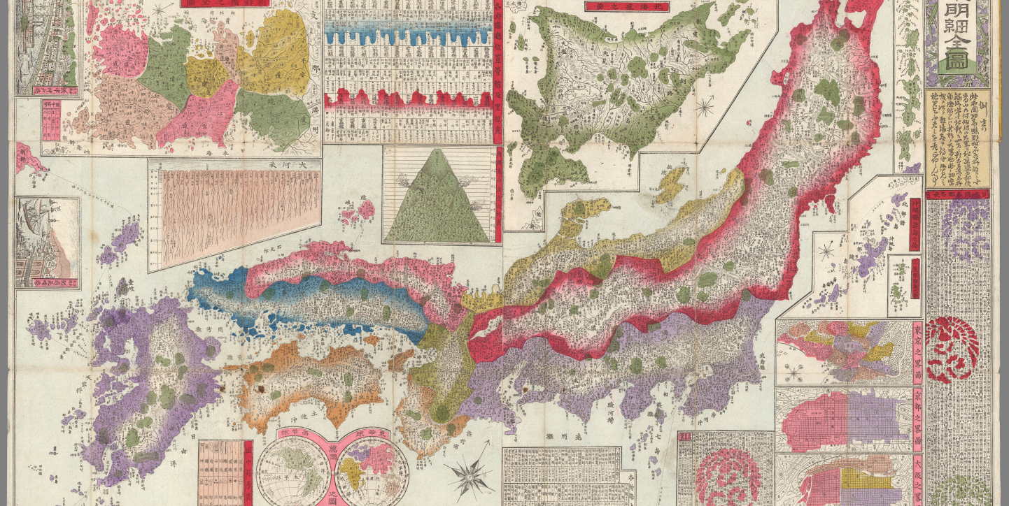 Meiji kaisei Dainippon meisai zenzu (Detailed and Total Map of Greater Japan, Revised in Meiji)